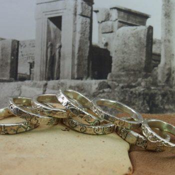 Persia Antiqua